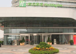 河北省のホテル