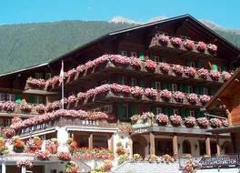 ホテル グレッチャーガルテン