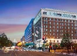 フェニックス パーク ホテル