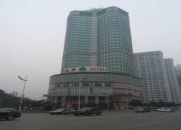 シャングリラ ウーファ ホテル
