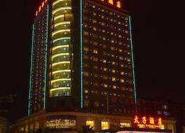 クラウン プリンス ホテル コイリン