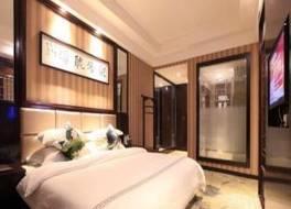 ヂャンジャジエ フーラントゥ ジンピン ホテル 写真