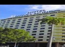 ホテル ノボ ムンド