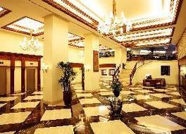 JW マリオット ホテル カラカス 写真