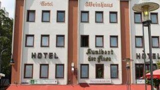ホテル クニバート デ フィーセ