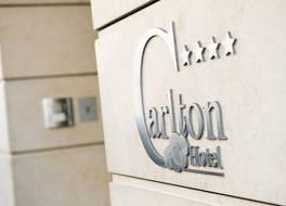 ホテル カールトン ルクセンブルク 写真