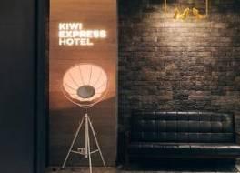 キウィ エクスプレス ホテル タイジョン ステーション ブランチ II 写真