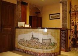 ホテル ソル 写真