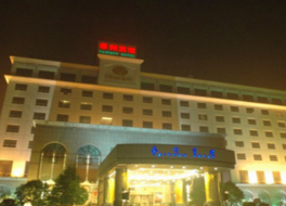 Chunlan Business Hotel 写真