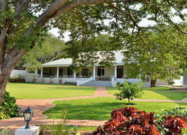 Batonka Guest Lodge 写真