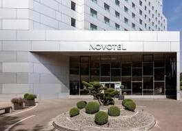 ノボテル ベルン エクスポ ホテル
