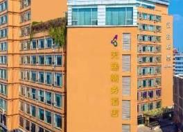 エンジョイニング インターナショナル ホテル