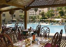 Aracan Eatabe Luxor Hotel 写真