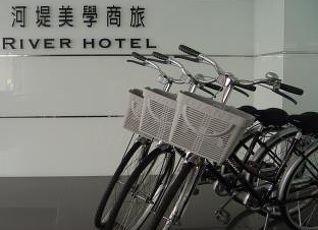 ザ リバーサイド ホテル エセティックス 写真