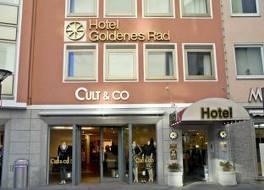 ホテル ゴールデネス ラート