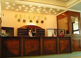 Grand hotel Stary Smokovec 写真