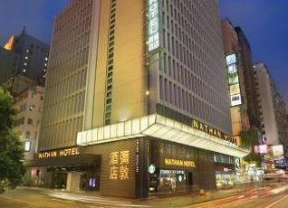 ネーザン ホテル 写真
