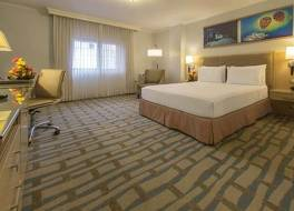 Grand Hotel Guayaquil, Ascend Hotel Collection 写真