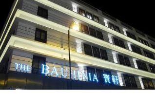 ザ バウヒニア ホテル - セントラル 写真