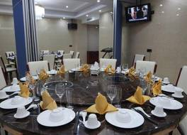 Kololo Courts Hotel and Restaurant 写真
