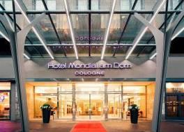 ホテル モンディアル アム ドム ケルン Mギャラリー