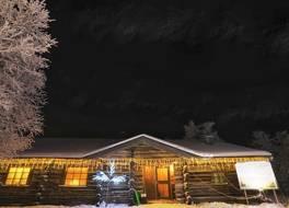 Log House Kuukkeli Teerenpesa