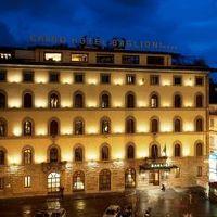 グランド バリオーニ ホテル