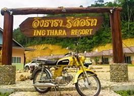 インサラ リゾート 写真