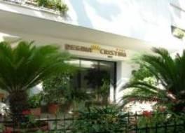ホテル レジーナ クリスティナ