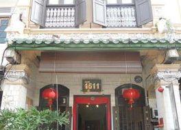 カフェ 1511 ゲストハウス