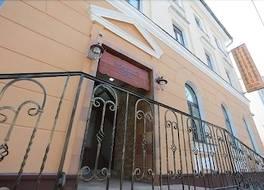 グベルンスキー ホテル 写真