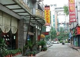 グイリン リジン ホテル