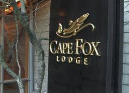 Cape Fox Lodge 写真
