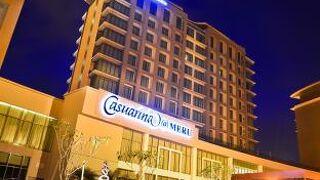 カスアリナアットメル ホテル