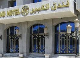 Grand Hotel Adghir 写真