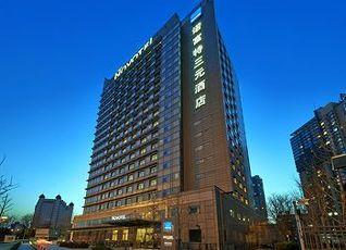 ノボテル ベイジン サンユアン ホテル 写真