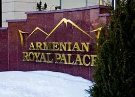 Armenian Royal Palace 写真