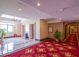ヴィエナ ホテル グイリン シティ ホテル 写真