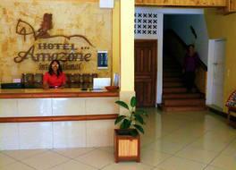 ホテル アマゾン 写真