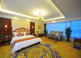 Wan Sheng International Hotel 写真