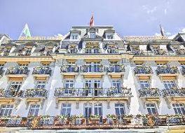 グランド ホテル スイス マジェスティック オートグラフ コレクション