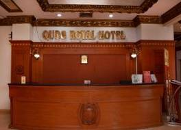 クッズ ロイヤル ホテル 写真