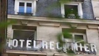 ホテル レカミエ