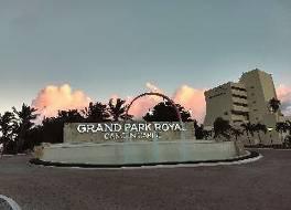 グランド パーク ロイヤル カンクン - オール インクルーシブ
