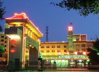 ガンスー ドゥンフアン ホテル 写真