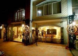 アイコン 36 ホテル サパ 写真