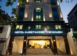 ホテル クレタケソ トゥ ナホム 84