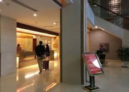 Leshan Xing Bang Holiday Hotel 写真