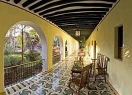 Hacienda Uxmal Plantation & Museum 写真