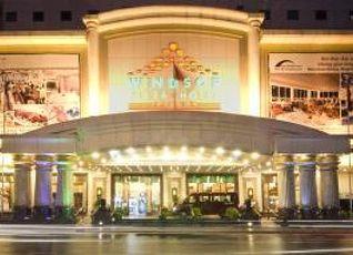 ウィンザー プラザ ホテル 写真